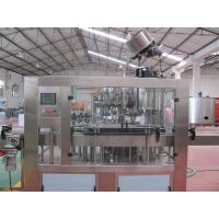 Buy cheap Beer / Beverage Glass Bottle Filling Machine , Automated Bottling Equipment product