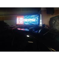 Buy cheap 3G 4G Taxi Roof Led Display / Led Screen For Taxi Top Sign Advertising 25 kg from wholesalers