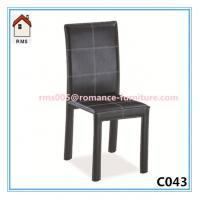 Buy cheap comfortable all soft leather cover Dining chair living room chair C043 product