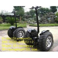 Buy cheap Segway Safe product