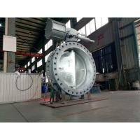 Buy cheap WCB Double Eccentric Butterfly Valve Actuator DN1200 High Performance product