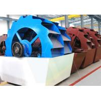 Buy cheap ISO Qualified Cooling Machine used in cement production line product