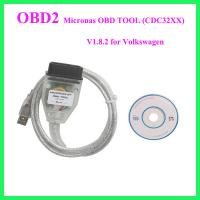 Buy cheap Micronas OBD TOOL (CDC32XX) V1.8.2 for Volkswagen product