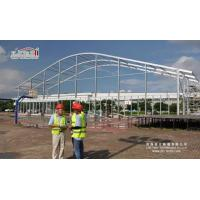 Buy cheap Spirit of Craftsman is Developing LIRI's Competitive Tents from Wholesalers