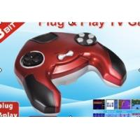Buy cheap new gamelist 70in1 plug&play tv games HG-9942 product