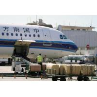 China Five Air Airline Freight Forwarding Companies China - Russia - Central on sale