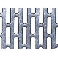 Buy cheap Convention Centres Slotted Perforated Metal Carbon Steel Customizable Lightweight product