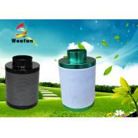Cartridge Grow Room Carbon Filter 400mm Height For Plant Growing Ventilation