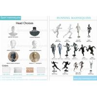 Buy cheap Jolly mannequins-fashion sports running mannequins collection product