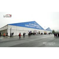 Buy cheap 40m Temporary and Waterproof White pvc Cover Outdoor Exhibition Tents for Library Show from Wholesalers
