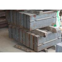 Buy cheap Crusher Fittings from wholesalers