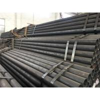 Buy cheap GB/T 8163 Seamless Steel Pipe , Cold Drawn Carbon Steel, OD70mm*WT2.0mm product
