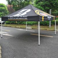 China Waterproof Personalized Tent Canopy, Heavy Duty Custom Folding Canopy Tent on sale