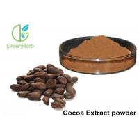 Buy cheap Herbal Plant Extract Powder 10% 20% Theobromine Cocoa Extract Powder product