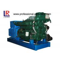 Buy cheap Four Stroke Heat Exchanger Marine Genset Automatic Water Cooled 100kw Diesel Generator from Wholesalers