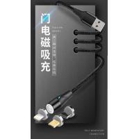 Buy cheap Super Fast Charging Braided USB Data Cable For IPhone / Samsung / Huawei product