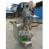 Buy cheap 3 Side Sealing Honey Pouch Paste Packaging Machine With Heating Hoppe product
