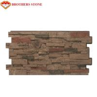 Buy cheap Rusty Color Cultured Stone Veneer Panel Sale Prices product