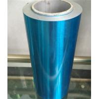 Buy cheap Colour Coated Hydrophilic Aluminum Foil  AA8011 For Heat Cooling Exchanger product
