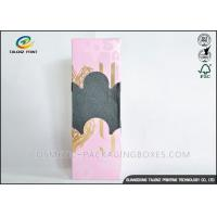 Buy cheap Printing Luxury Cosmetic  Makeup Box For Perfume /  Skincare Products product