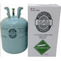 Buy cheap hig pure Car R134a Refrigerant product