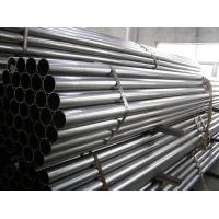 Buy cheap Non Secondary Seamless Steel Tube 40mm - 500 Mm Hydraulic Cylinder Tubing from Wholesalers