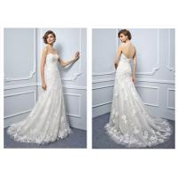 Buy cheap Custom Elegant A Line Style Wedding Dresses For Woman Color Optional product