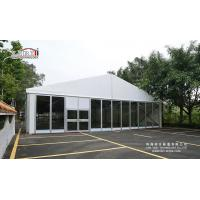 Buy cheap White Outdoor Luxury Event Tents with Glass Walls used for celebrating from Wholesalers