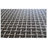 Buy cheap Square stainless Steel Crimped Wire Mesh weaving Screen Filter For mining product