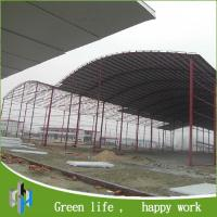 Buy cheap prefab shed steel frame prefabricated light steel structure shed product
