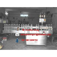 Beer labeling machine of bx machinery com for Beer label machine