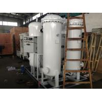 Buy cheap 40Nm3/Hr PSA High Oxygen Producing Plants With Siemens Auto Control PLC product
