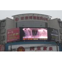 Buy cheap Super Bright LED Message Sign Board / LED Electronic Moving Message Sign product