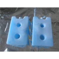 Buy cheap HDPE Wholesale Slim Lunchreusable ice packs Cube For Cooler Box product