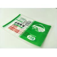 Buy cheap Autoclave Sterilization Aluminum Foil Pouches High Temperature Three Side Seal product