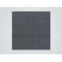 Buy cheap 32 X 32 Led Display Module 160mm X 160mm Graphic Lcd Module 40000 Pixel/㎡ product
