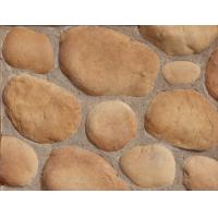 Buy cheap Modern Outdoor Artificial Culture Stone Suede Limestone Interior White Grey Cobblefield Gray Dry Stack product