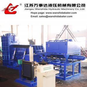 Buy cheap Metal Scrap Shearing Press diesel drive from Wholesalers