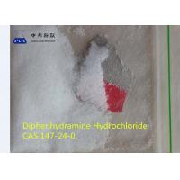 Buy cheap Diphenhydramine HCL / CAS NO 147-24-0 Raw Material For Pharmaceutical Products product