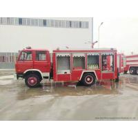Buy cheap Dongfeng Fast Fire Brigade Truck , Fire Rescue Vehicles With 170HP/125kw Engine product