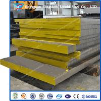Buy cheap ASTM 4340 steel plate China supplier product