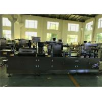 Buy cheap Fully Automatic High Frequency Sealing Bouble Blister Packing Machine from wholesalers