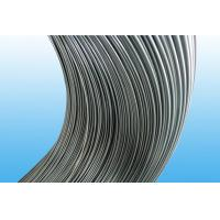 Buy cheap Low - Carbon Not Coating Evaporator Bundy Steel Tube For Cooling System product