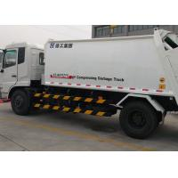 Buy cheap Refuse Rear Loader Garbage Truck product