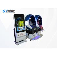 Buy cheap Card Payment 360 Video 9D Virtual Reality Simulator With Adult And Children Game product