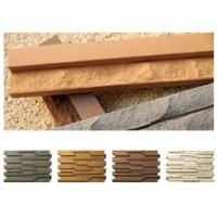 Buy cheap Combined Splitting Lithoidal Surfaces Special Shaped Bricks For Wall Decoration product