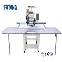 Buy cheap Big embroidery area high speed single head computerized embroidery machine with beads and sequin device product