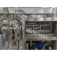 Buy cheap Industrial Lotion Homogenizer / Continuous Operating Emulsifier Homogenizer from wholesalers