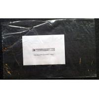 Buy cheap hot sale ldpe printed security bag from Wholesalers