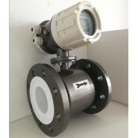 Buy cheap Electromagnetic Flow Meter for Textile Industry / City Administration / Water Works / Environment Protection product